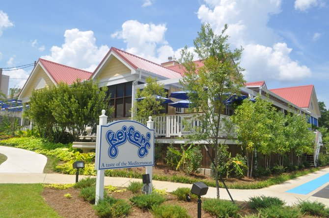 Jackson manages to maintain a thrilling combination of exciting new additions and old favorites, like Keifer's Restaurant.