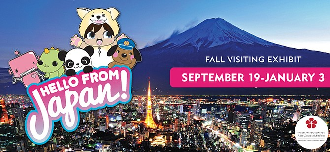 "The Mississippi Children's Museum's ""Hello from Japan!"" traveling exhibit runs from Sept. 19 to Jan. 3. Photo courtesy Mississippi Children's Museum"