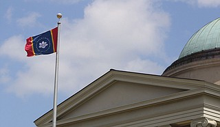 Republican Gov. Tate Reeves will sign a bill Monday to update state law with a description of the flag, his spokeswoman said Friday. Immediately after the signing, officials are scheduled to have a ceremony to raise the new flag at the state Capitol. Photo courtesy MDAH